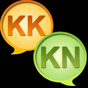 Kazakh Kannada Dictionary +