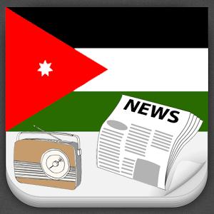 Jordan Radio and Newspaper powered