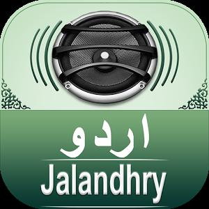 Quran Audio Urdu Jalandhry