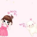 CUKI Theme Peekaboo wallpaper