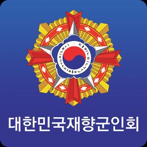 재향군인회 영양군