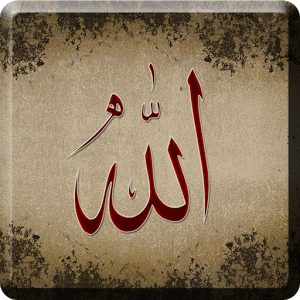 Allah Name Live Wallpaper