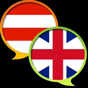 English Gujarati Dictionary+