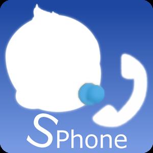 Sound sensing phone. S Phone phone
