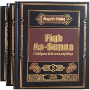Fiqh Sunah V1 par Sayed Sabiq