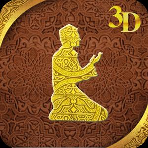 Muslim Prayer 3D Pro