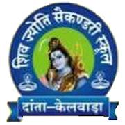 Shiv Jyoti Sec. School