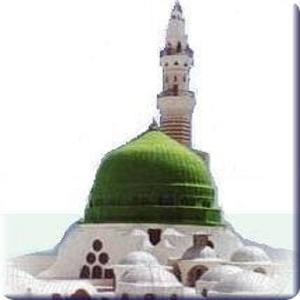 Assmaul Husna (Allah Names)