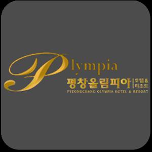 2018 평창올림픽 평창올림피아 호텔&리조트 mobile 2018