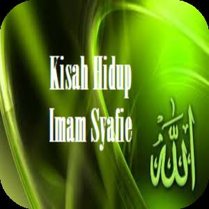 Kisah Imam Syafie hanefi imam kisah