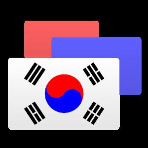 Korean Vocab Widget korean life widget
