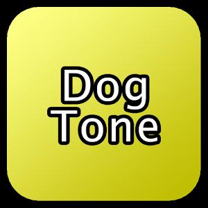 Cute Dog Bark Ringtone