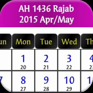 Hijri Calendar Pro