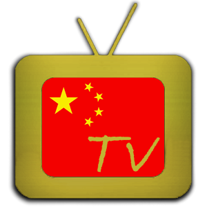 Tv China china play