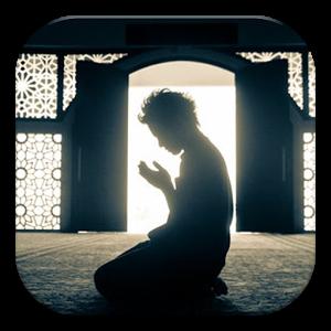 Waktu Mustajab Untuk Berdoa makhluk