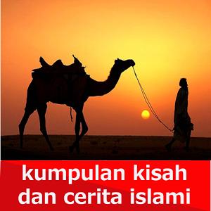 kisah dan cerita islami