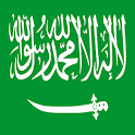 لعبة اختبار هل انت سعودي