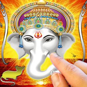 Ganesh Touch