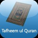 Tafheem ul Quran English Free