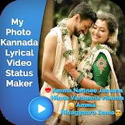 My Photo Kannada Lyrical Video Status Maker