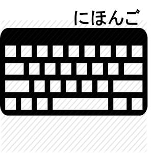 Nihongo keypad keypad
