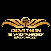 Crown Thai Spa Тропарево_Тульская