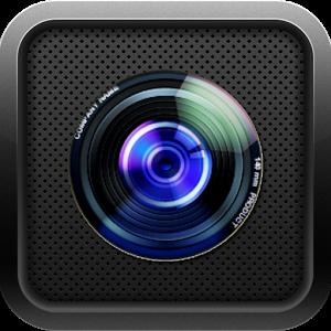 Night Vision Camera Visibility
