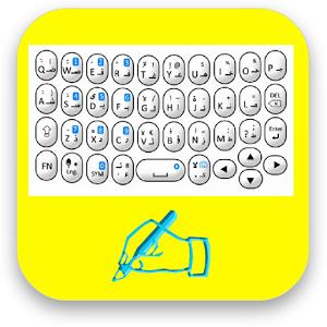 Arabic keyboard free download