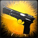 Pistol Gun Fire Ringtone