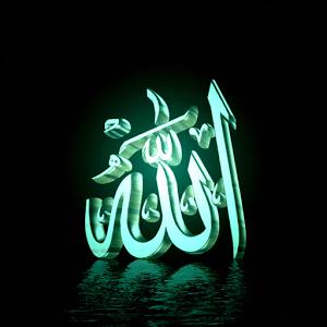 Allah HD Live Wallpaper