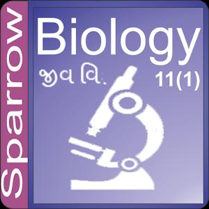 Gujarati 11 Biology Semester1