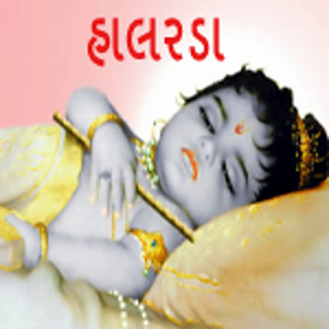 Halarda gujarati (lullabies)