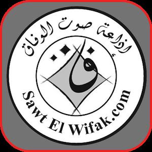 Sawtelwifak.com - Radio