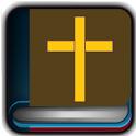 Scripture scripture memory