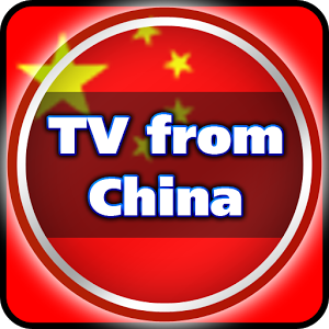 TV from China china play