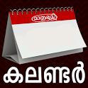 Mathrubhumi Calendar - 2013