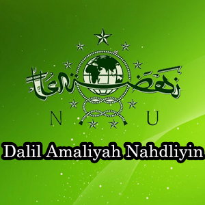 Dalil Amaliyah Nahdliyin