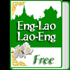 Lao-English Dictionary Free