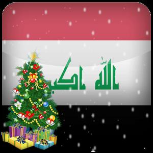 Iraq Xmas Online Radios radios xmas