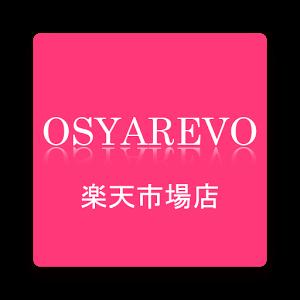 【楽天市場】オシャRevo店