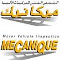 Motor Inspection Vehicle