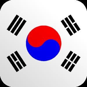 Korean+ korean