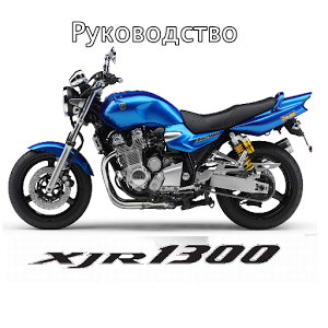 Yamaha xjr 1300 gallery