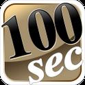 100 Sec Anagram