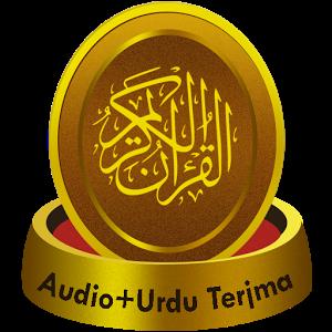 Al Quran Mp3 + Urdu Terjma