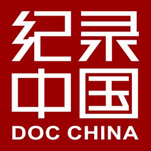 DOC CHINA china