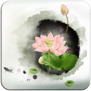 Chinese Painting - ios 7