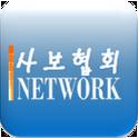 한국사보협회 협회지 (스마트폰용)
