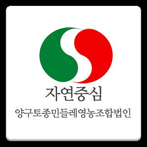 양구토종민들레영농조합법인온