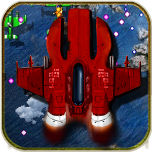 Sky Force HD NEW force